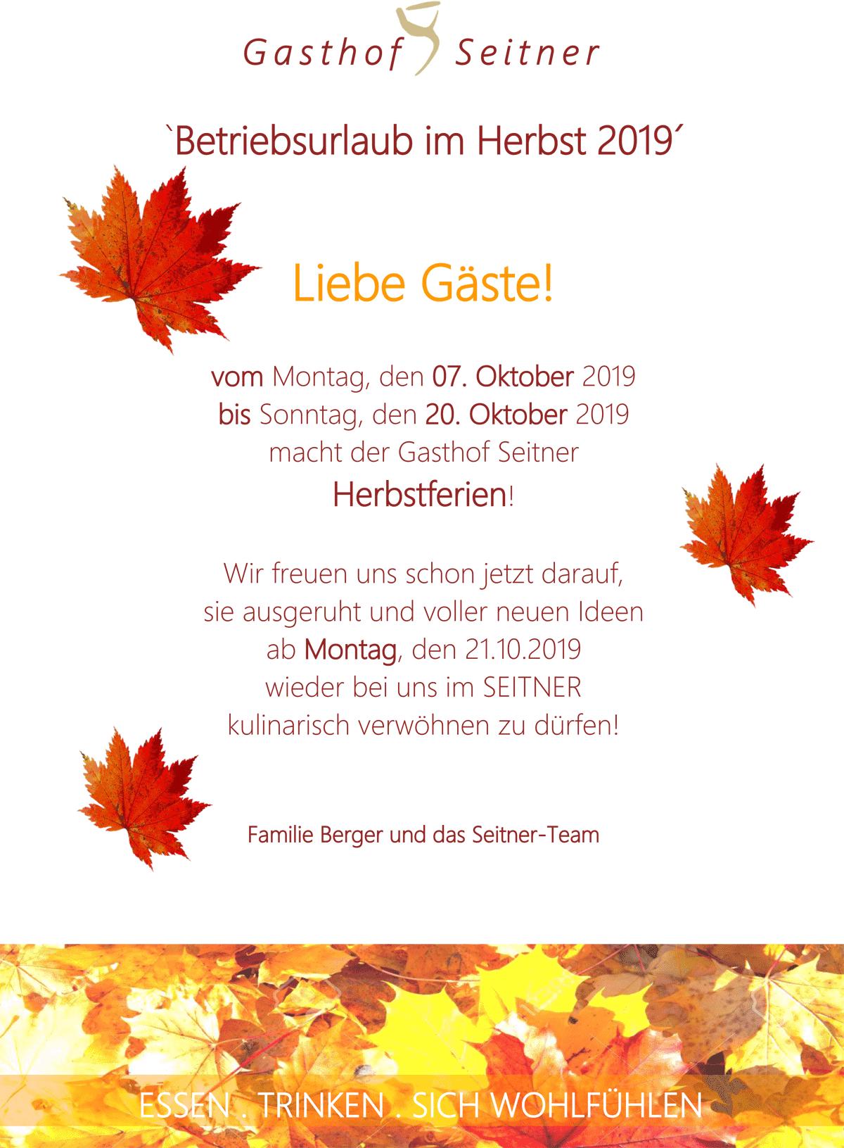 Betriebsurlaub-Herbst-2019