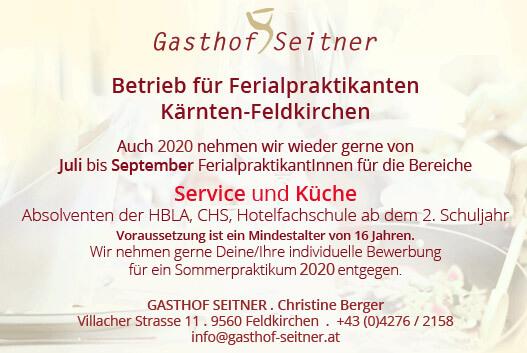 Ferialpraktikum Gasthof Seitner