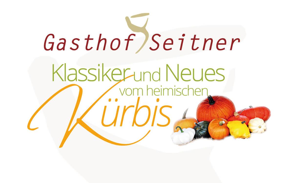 KuerbisHeader